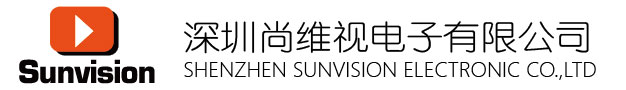 Shenzhen Sunvision Electronic Co., Ltd